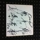【発送可】カープ選手 サイン色紙 寄せ書き