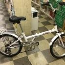 [3480]折りたたみ自転車 20インチ 外装6段変速 ホワイト