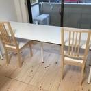 IKEAの長テーブル