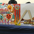 Wii U 太鼓の達人 太鼓とバチセット