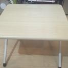 1人用のテーブル