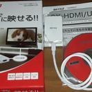 BUFFALO USB2.0対応テレビ接続アダプター GX-HDM...