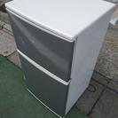 【引取完了】2ドア冷蔵庫 2011...