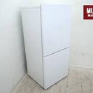 無印良品の冷蔵庫 110リットル