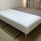 【無料0円!】無印良品のシングルベッド1台、差し上げます。10月1...