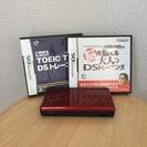 【譲ります】ニンテンドー DS Lite レッド!(ソフト2本付き)