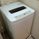 美品!ハイアール洗濯機!