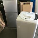 冷蔵庫 洗濯機