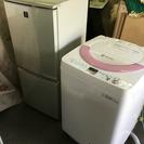 冷蔵庫 洗濯機 シャープ