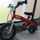 Hobby Bike ヘンシンバイク