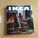 IKEAカタログ イケアカタログ