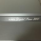 KAWAI デジタルピアノ360 値段交渉可