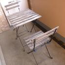 IKEAの折り畳みガーデンテーブル+イス2脚セットを無料で差し上げます