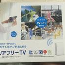 地上デジタルテレビチューナー