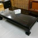 黒壇張り座卓(2809-01)
