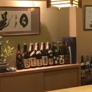 美味しいお酒と新鮮な肴とお料理が自慢の店