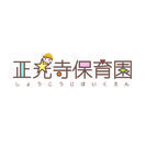 こどもたちの元気の源☆★☆調理士・栄養士☆★☆おいしいごはんを作っ...