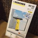 【午前中購入当日発送可能】ケルヒャー正規品 窓用バキュームクリーナー