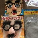 ひげメガネ(2個セット)