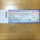 2016/9/18小田和正コンサートチケット(広島グリーンアリーナ)