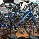 自転車 準新品 クロスバイク カゴ付き