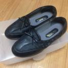 通勤通学に☆レディース靴23㎝