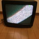 貰って下さい! ビクター ブラウン菅テレビ 14型