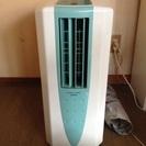《値引》冷風・衣類乾燥・除湿機※9月末まで