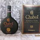 洋酒(7/15) シャボーナポレオン(アルマニャック)700ml