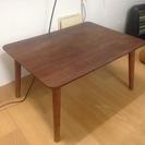 ニトリ タモ突板 ローテーブル