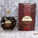 洋酒(9/15) ビスキーX.O エクセレンス 700ml