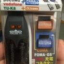 携帯充電器(新品、未開封)