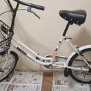 【商談中】自転車 20インチ 白色 ルーシャスミニ
