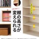 【新品】組立て式カラーボックス 3段 45×90 A4ファイル 収...