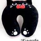 黒猫ネッククッション☆新品