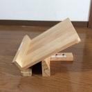 木製アキレス腱伸ばし・ストレッチボード