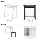 【値下げ】ガラスパソコンデスク(白)【10月中旬まで】