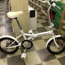 [3552]ソフトバンク お父さん自転車 折りたたみ 16インチ ...