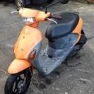 レッツ4オレンジ リアタイヤ新品