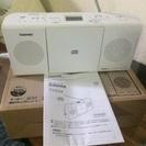 東芝CDラジオ 型TY-C24 ホワイト