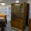 食器棚(2708-40)