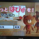 テレビ(TOSHIBA32H7000 )