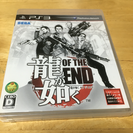 Ps3 龍が如く OF THE END
