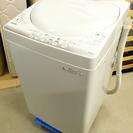 【取引完了】TOSHIBA 洗濯機...