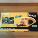 RYOBI電気バリカンAB-1600【ご検討中】
