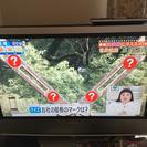 【最終値下げ】SONY テレビ 32