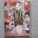 広島カープ 2013 公式ガイド