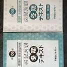国家試験対策 東京アカデミー 必修対策 冬季テキスト