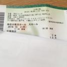 三浦大知 ライブツアー 2016 神奈川県民ホール