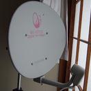 衛星アンテナbs,cs用
